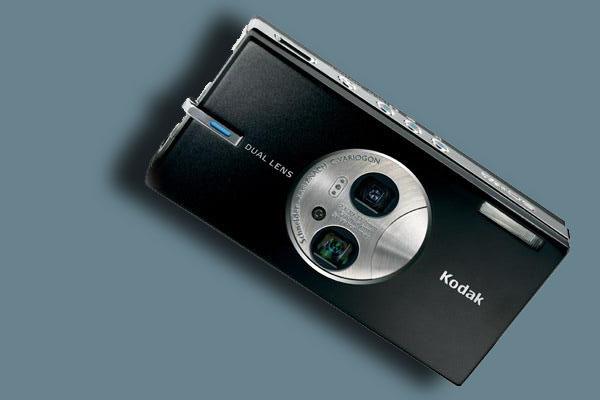 Kodak EASYSHARE V570 Dual-Lens Camera