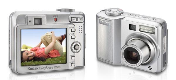 6.1MP KODAK EASYSHARE C663 Zoom Digital Camera