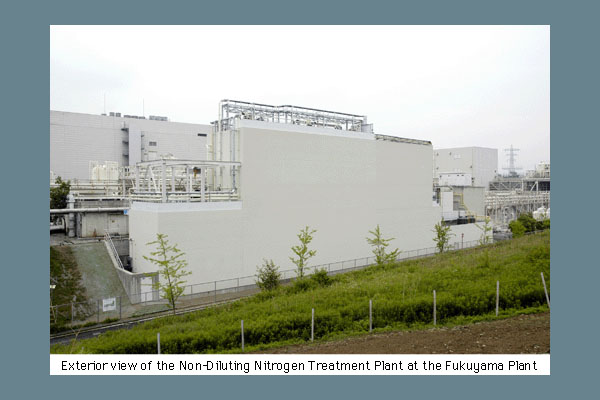 Exterior View of Sharp's Non-Diluting Treatment Plant - (courtesy of Sharp)