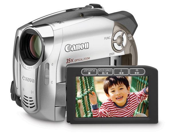 Canon FAX-JX200